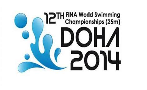 mondiali nuoto vasca corta 2014 mondiali di nuoto vasca corta 2014 a doha italia trionfi