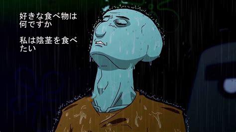 Anime Op by 4k Uhd The Spongebob Squarepants Anime Op 1