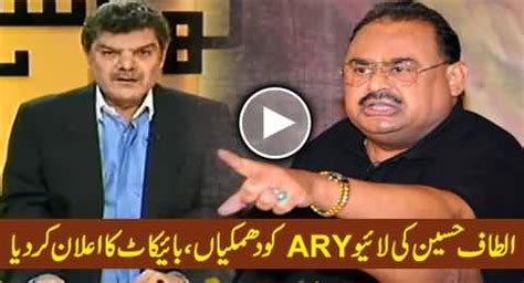 live ary news on mobile altaf hussain boycotts ary news and gives threats to ary