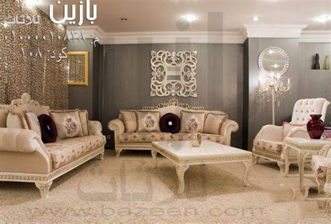 Furniture Livingroom