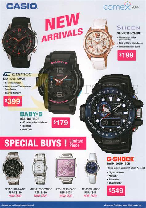 G Shock List casio g shock watches price in malaysia