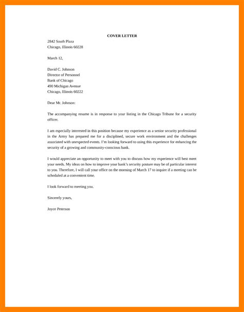 security guard cover letter sle application letter for security 28 images 11