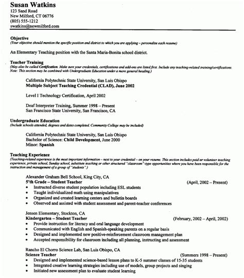 career objectives for teachers teaching objectives for resumes best resume collection