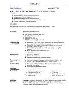 resume of computer professional