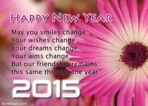 happy 2015 froends quotes quotesgram
