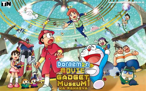 Movie For Doraemon | doraemon movie gadget museum ka rahasya hindi full movie