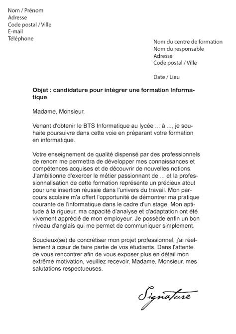 Exemple Lettre De Motivation Informatique Lettre De Motivation Informatique Le Dif En Questions