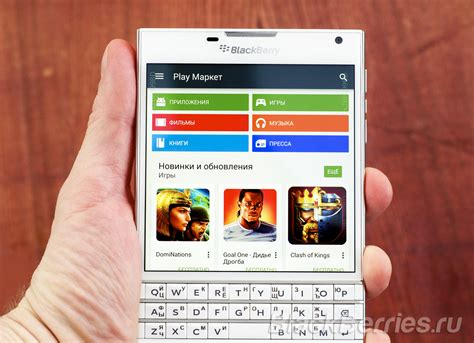 Where Is Play Store In Blackberry Play Services для Blackberry 10 Blackberry в россии