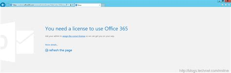 Office 365 Outlook Cannot Logon Verify You Are Connected Office 365 Error Cannot Start Microsoft Outlook