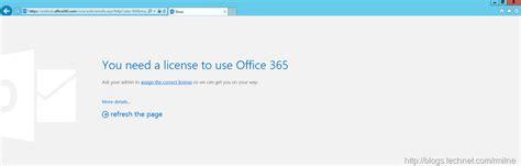 Office 365 Outlook Error Microsoft Outlook Error Cannot Start Microsoft Office