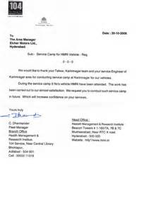 Sle Letter Not Satisfied Service Satisfaction Letter Of Hmri