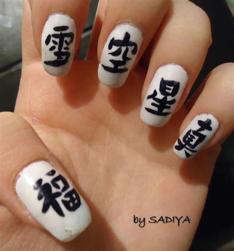 naruto nail art tutorial characters nail art by sadiya by sayanecw on deviantart