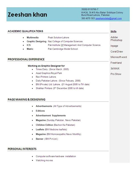 software knowledge on resume sle resume software
