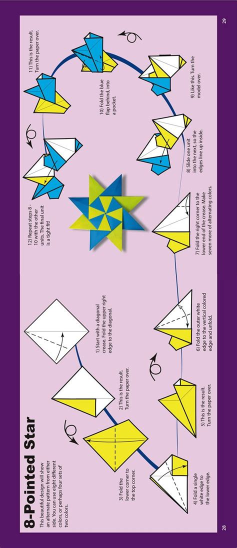 What Is Origami Paper Called - 8 pointed paper folding origami craft ideas