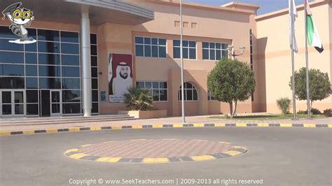emirates national school seekteachers emirates national school in al ain uae