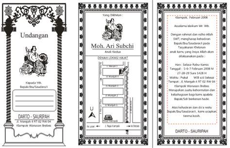 undangan gratis desain undangan pernikahan khitan tutorial desain grafis