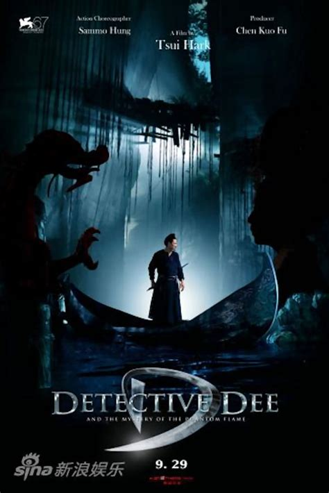film cina detektif dee punch in the neck detective dee and the mystery of the