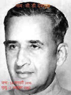 hindi poets biography in hindi language जयश कर प रस द क ज वन biography of jaishankar prasad in