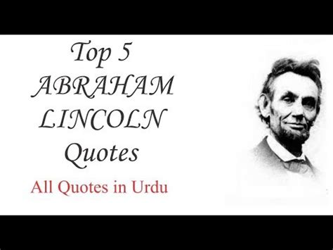 biography of abraham lincoln in urdu abraham lincoln quotes in urdu 2017 top 5 and best