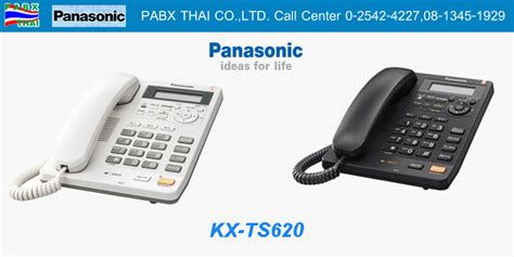 Single Line Panasonic Kx Ts505 panasonic kx ts500 single line telephone โทรศ พท บ าน ย ห อพานาโซน ค สำน กงาน โฮมออฟฟ ต
