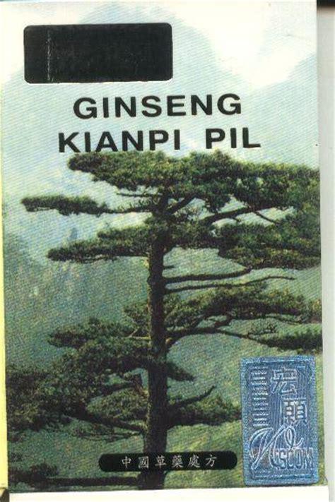 ginseng kianpi pil wisdom manufacturer supplier