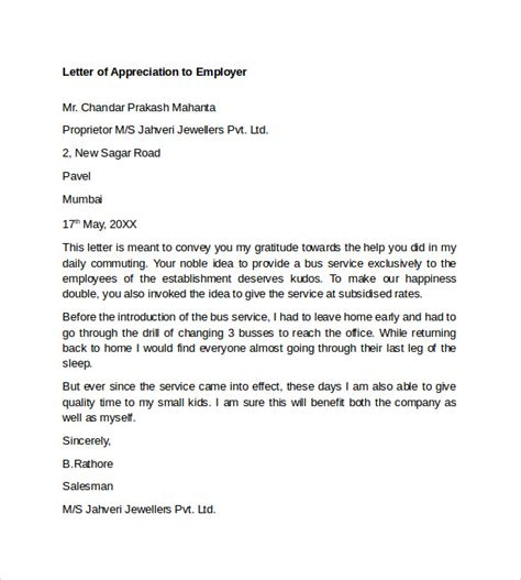 an appreciation letter to employees appreciation letter employees format best free home