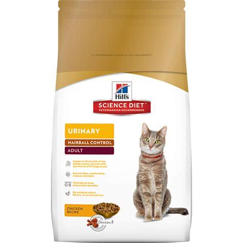 Science Diet Feline hill s science diet feline urinary hairball