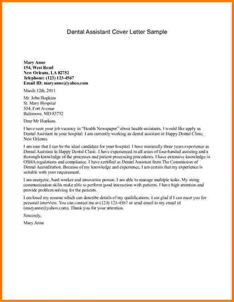 Cover Letter Format Exles 2017 6 Dental Assistant Cover Letter Card Authorization 2017
