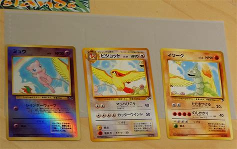 card sets blast from the past southern islands sets pkmncollectors