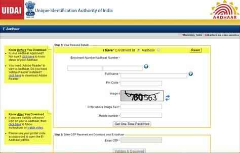 Aadhar Card Search By Address Aadhar Card In Jaipur Downlllll