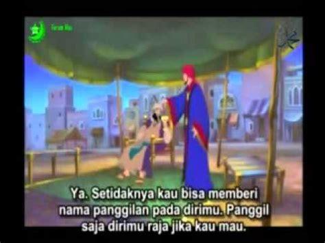film kartun nabi sulaiman bahasa indonesia kartun bahasa indonesia muhammad saw nabi terakhir phim