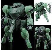 鋼彈玩具麗王網購biklonz Taurus 炫風騎士 BEAST雙重鬥士biklonz 炫風