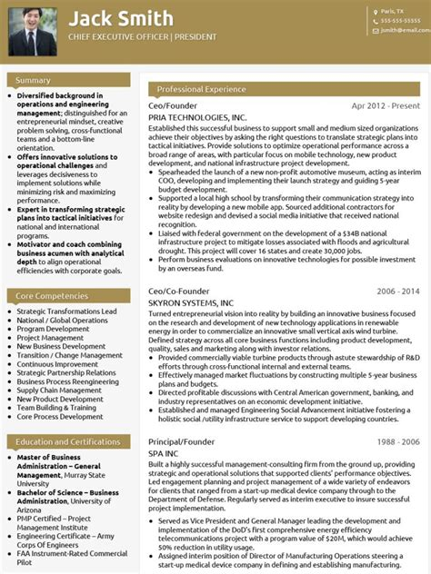 a superb cv layout for your cv
