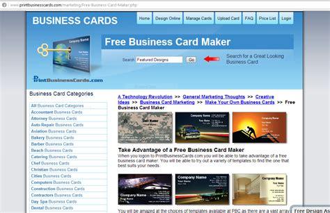flash card maker free online best free online business card maker digitophile