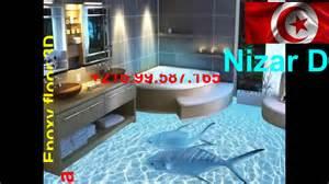 epoxy floor 3d epoxy flooring price labor and product