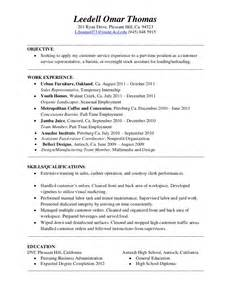 barista resume objective barista resume cover letter bar