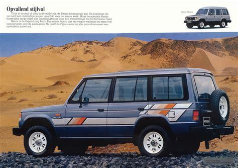 service manual free car manuals to download 1986 mitsubishi pajero interior lighting service