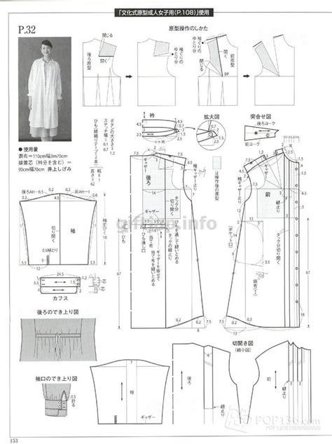 pattern drafting magazine схемы кройки дизайнерских белых блузок из журнала mrs