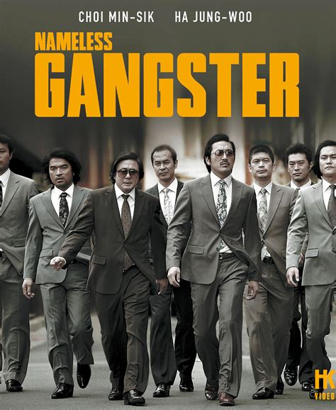 film bergenre gengster critique du film nameless gangster allocin 233