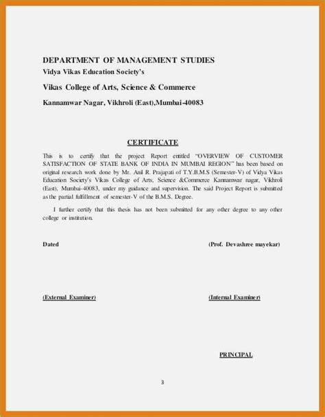 bank certification letter template sle of bank balance certificate image collections