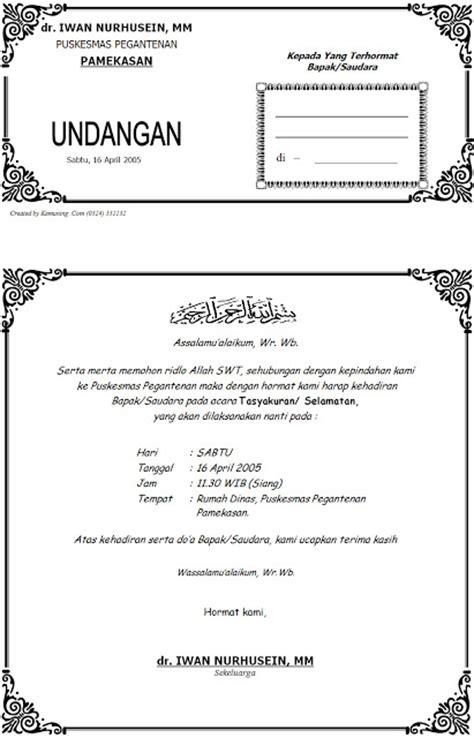 contoh undangan tasyakuran ms word harga undangan tas kipas unik