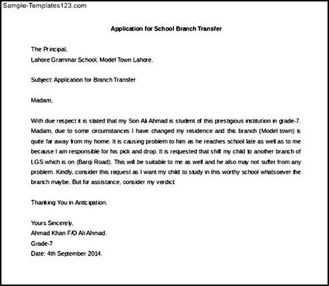 Application Letter Format In School Application Letter For School Branch Transfer Sle Sle Templates