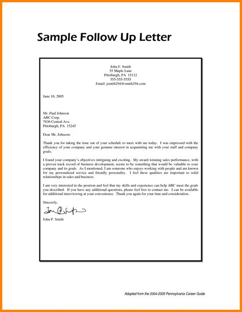 Business Follow Up Email Template 3 business follow up email sle army memo format