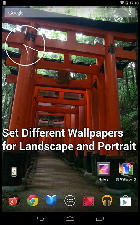 wallpaper changer google play sb wallpaper changer android apps on google play