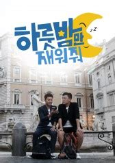 dramanice queen for seven days watch free drama online at dramanice