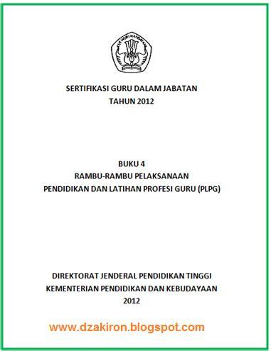 format laporan akhir pembekalan plpg 2017 buku 4 rambu rambu pelaksanaan pendidikan dan latihan