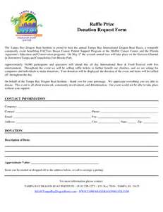 Charity Letter For Raffle Prizes Raffle Prize Donation Request Form By Ttn74823 Chainimage