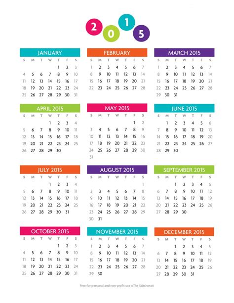 2015 Calendar By Month Printable 2015 12 Month Office Calendar The