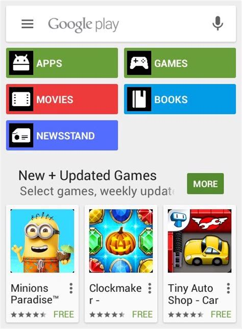 s play store update comes with a new design and ui