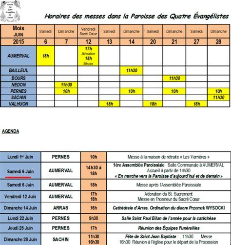 Calendrier Juin 2015 Calendrier Et Agenda Du Mois De Juin 2015